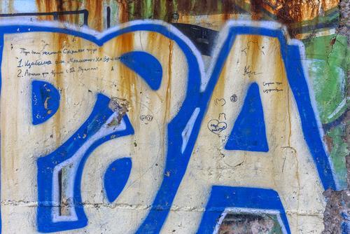 Preventivní ochrana fasád Brno. Čištění stěn, zdí od graffiti a sprejů. Anti graffiti nátěry